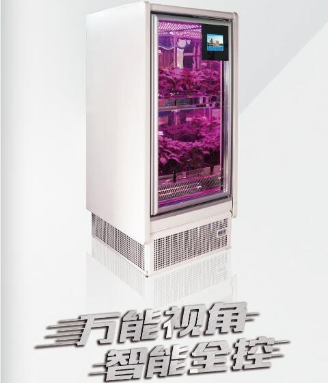 LED光譜可調型人工氣候培養箱